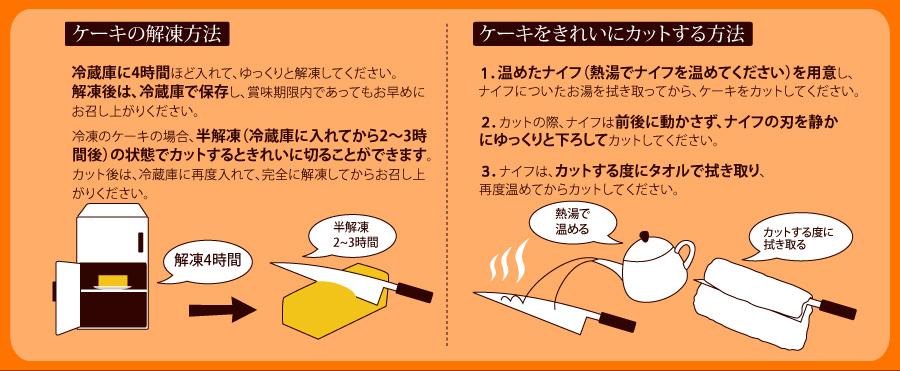 幻のチーズケーキ上部06_2